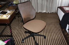 The chair desk chair that grabbed the edge of my skirt and ripped it to pieces.